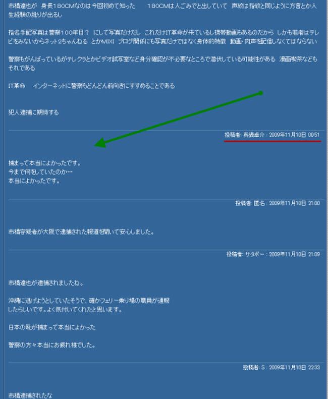 2010-07-01 15-07-04