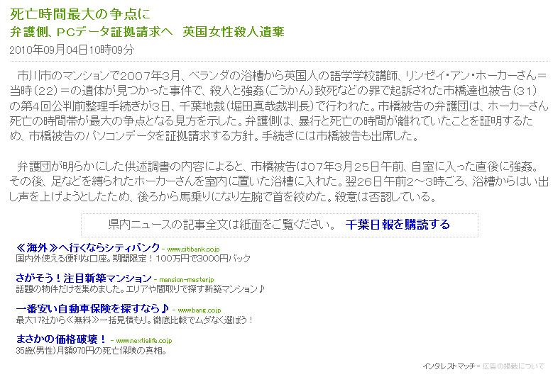 2010-09-05 15-10-42
