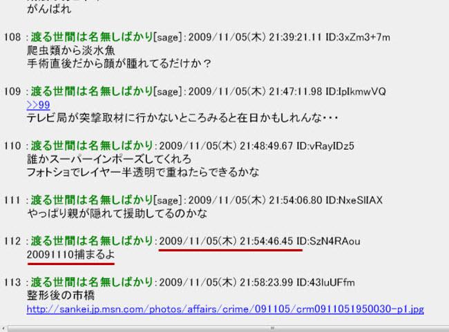 2010-09-21 10-53-09