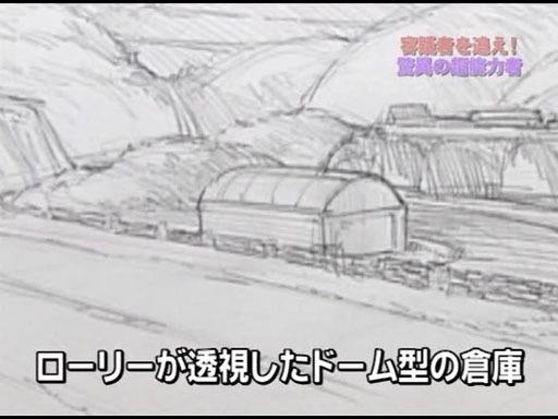 ドーム型の倉庫