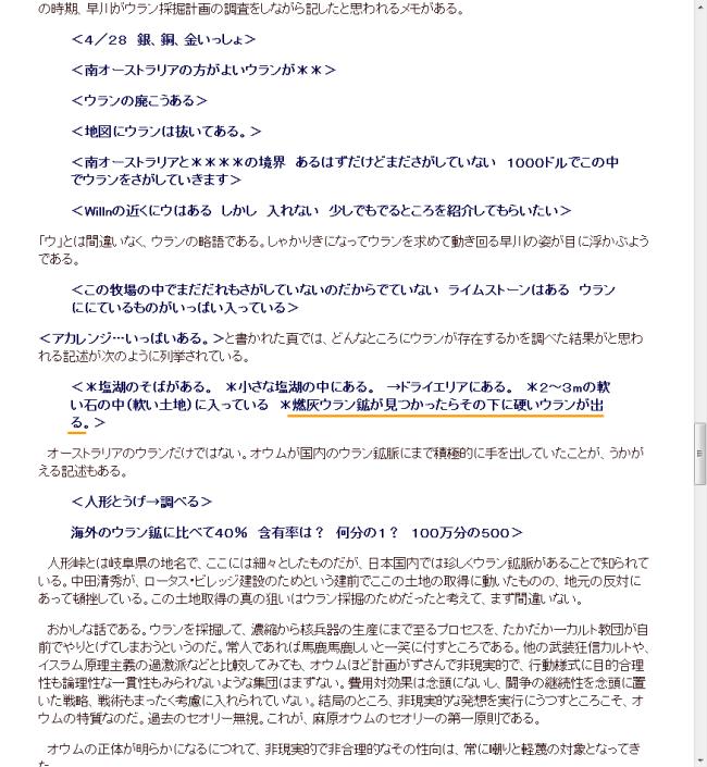 2011-04-13 11-00-01