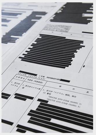 写真ニュース:、真っ黒な手順書でも秘密? 衆院委に提出 - 47NEWS(よんななニュース)