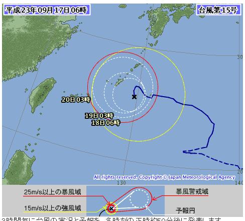 気象庁 - 台風情報sdf