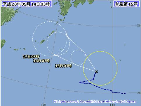 気象庁 - 台風情報