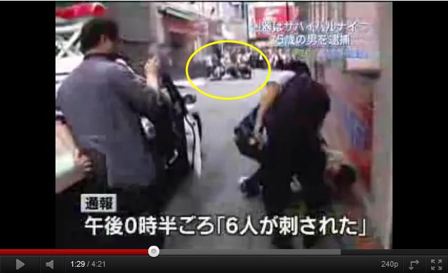 秋葉原 通り魔 事件NTV - YouTube