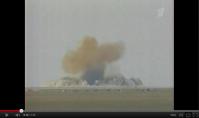 ロシア気化爆弾4