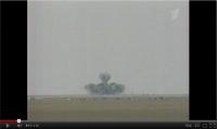 ロシア気化爆弾