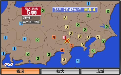 地震・津波情報|NHK
