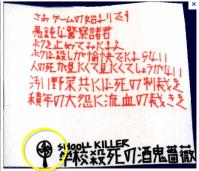 Google 画像検索結果  http   www.officej1.com bubble image sakakibara.jpg-004926