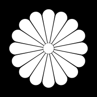 600px-Japanese_Crest_Jyuuroku_Kiku_svg [2]