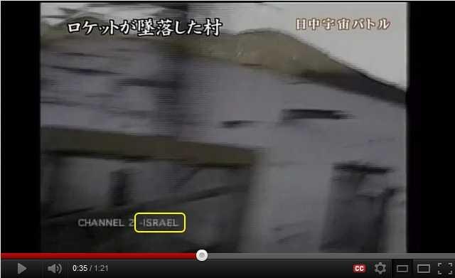 中国の宇宙開発 1996年2月14日 長征3号の失敗 フジCXで放送 - YouTube