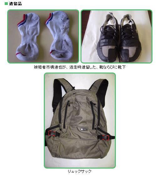63570-ichihashi2_640.jpg