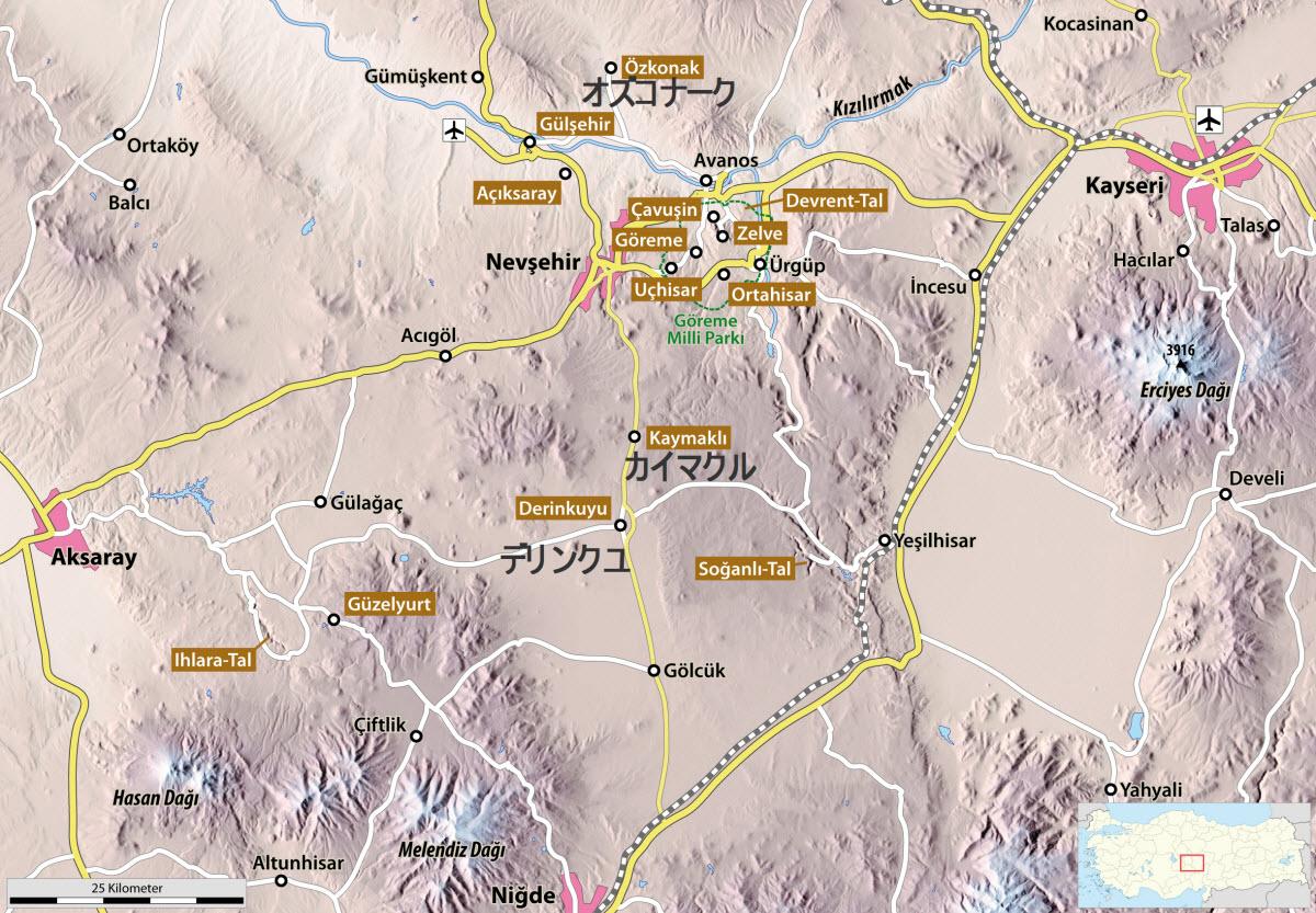 Map_of_Cappadocia.jpg