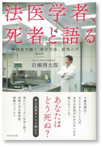 houigaku_nnn.jpg