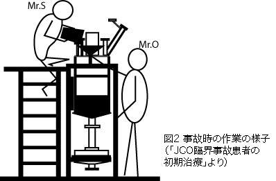 jco_2.jpg