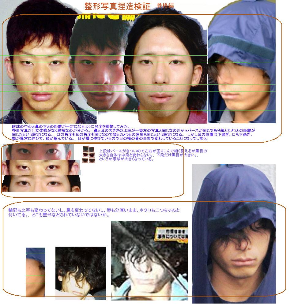 今日保存した最高の画像を転載するスレ 750 [無断転載禁止]©bbspink.comYouTube動画>10本 ->画像>1074枚
