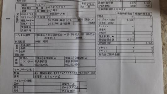 DSCF8880+1.jpg