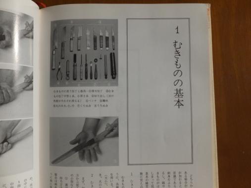 DSCF9338+1.jpg
