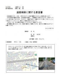 nakagawa_convert_20100804134554.jpg