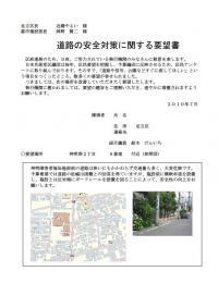 sinnmei_convert_20100804134619.jpg