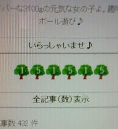 !cid_01@110719.jpg