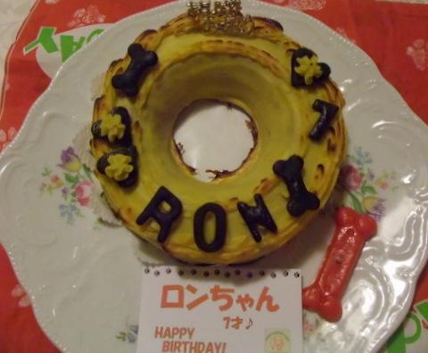 2011_0601ronbirthday0002.jpg