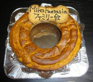 mika20110522-4cakes.jpg