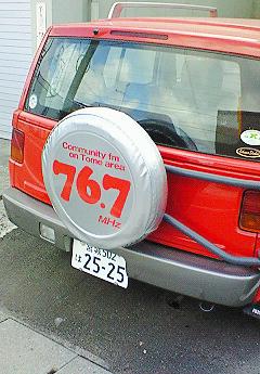 201003170858000.jpg