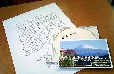 DSC_0037 のコピー
