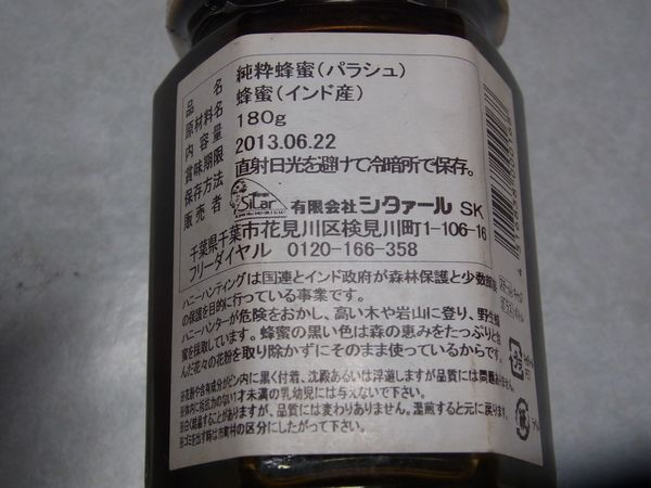 RIMG1396.jpg