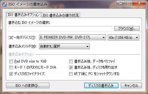CDburmer1.png