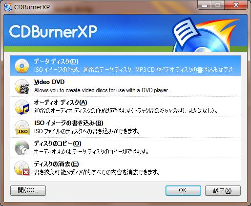 CDburmer2.png