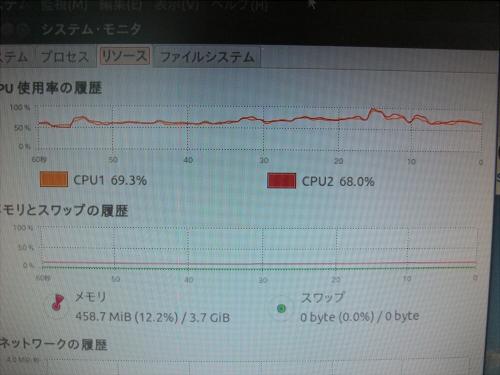 DSCF0617.jpg