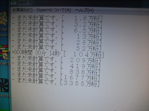 DSCF0824.jpg
