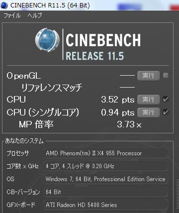 cinebenchAMD.jpg