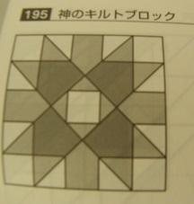 P7060417.jpg