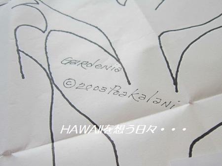 IMG_0934[1]_convert_20120727135112