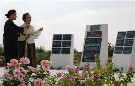 従軍慰安婦記念碑