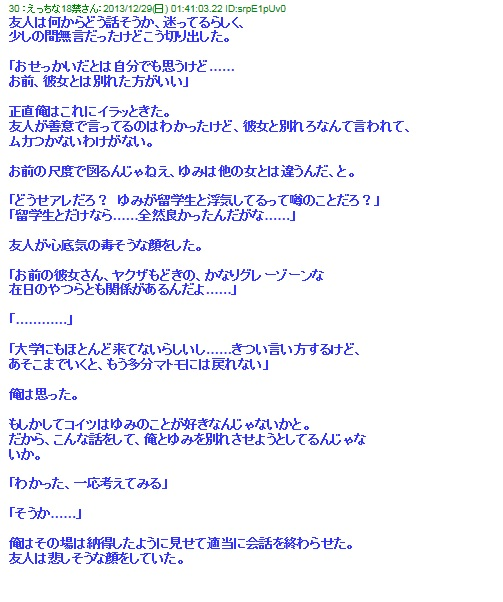 yumi30.jpg