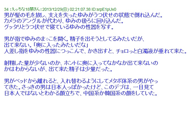 yumi34-2.jpg