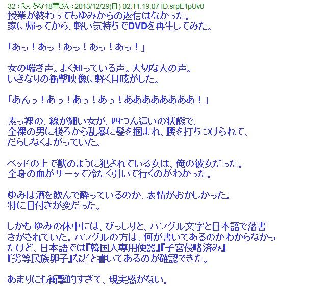 yumi34.jpg