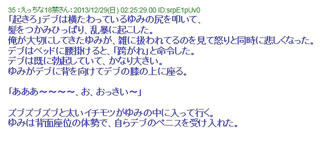yumi35.jpg
