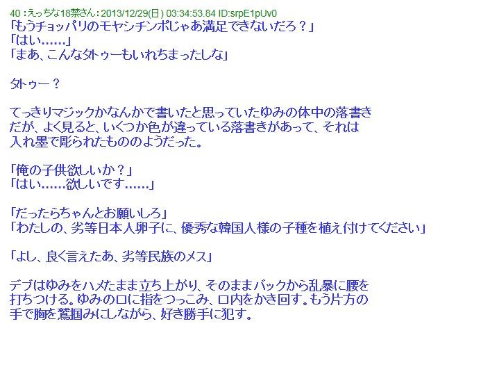 yumi40.jpg