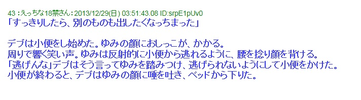 yumi43.jpg