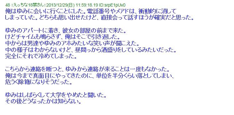 yumi48.jpg