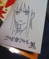 100505 柚子ペパーミント 4巻 コツボ☆マサル先生 サイン会 秋葉原ゲーマーズ 02