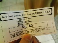 100424 横浜アニメイト Girls Dead Monsters インストアライブ\KC290061.JPG