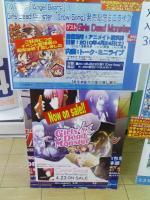 100424 横浜アニメイト Girls Dead Monsters インストアライブ\KC290063.JPG
