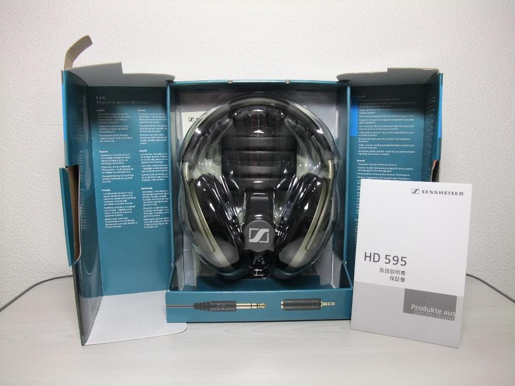 HD595 Package 2