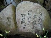 kaikou1265131901c1.jpg